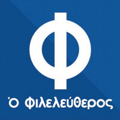 O Fileleftheros 1a logo