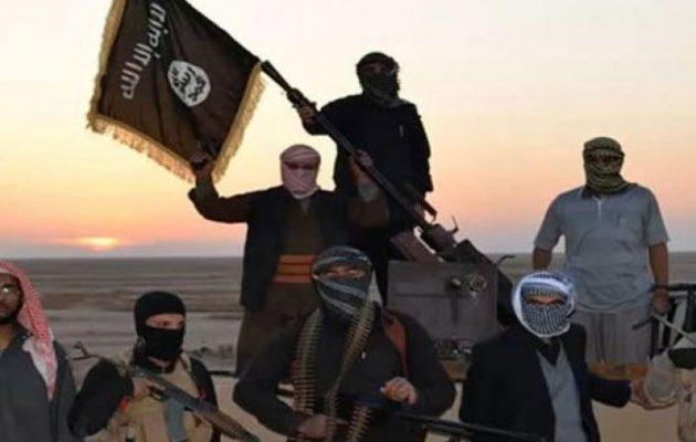 Ισλαμικό Κράτος - Tribune