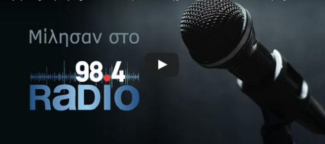98 dot 4 2b radio LLLL
