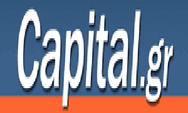 Capital dot gr 1a logo L