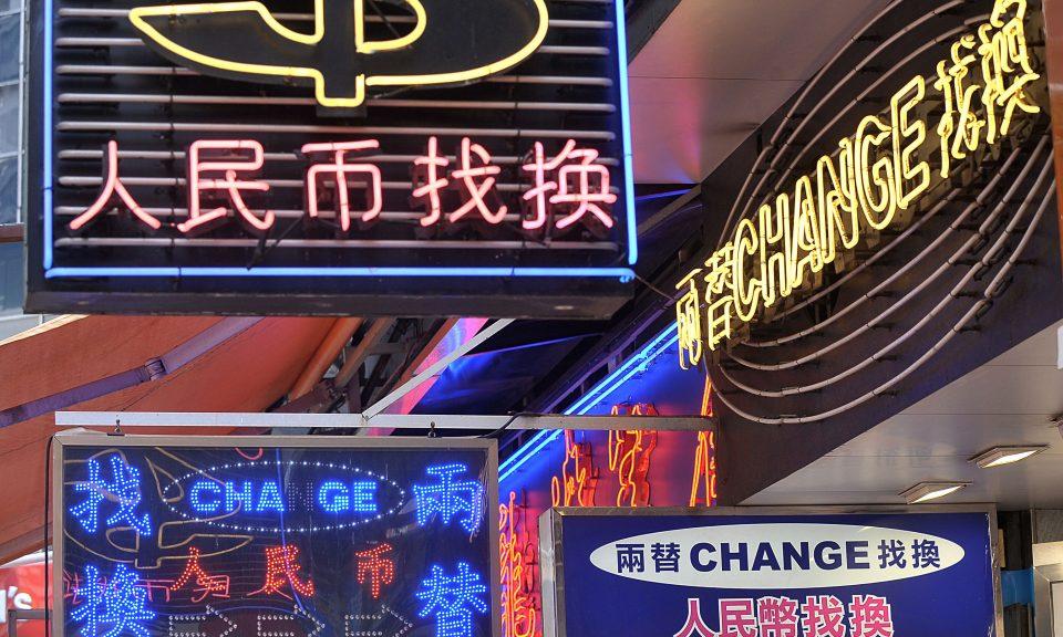 China - Asia Times