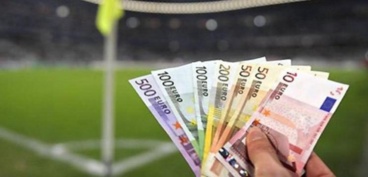 Euro notes 5e LLLL