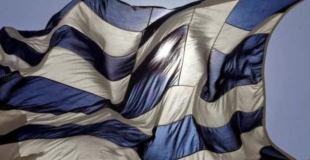 Greek Flag 2b LLLL