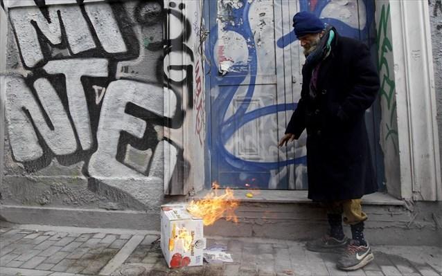Homeless - Naftemporiki