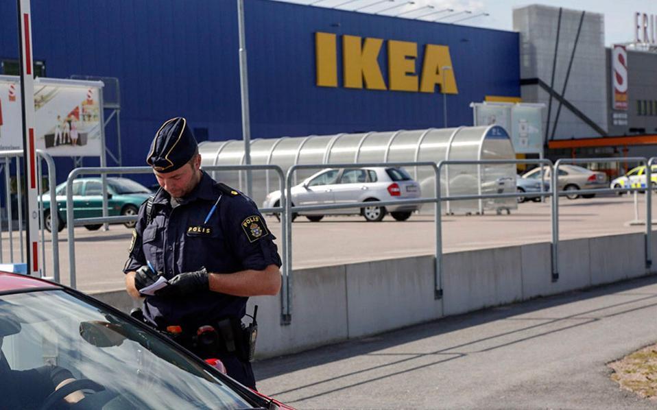 IKEA - I kathimerini