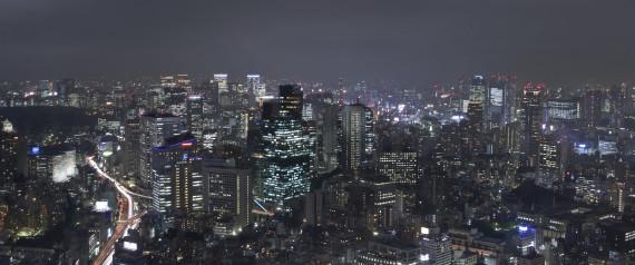 Nigt View of Tokyo City