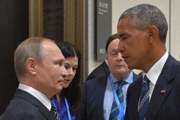 Obama - Daily Nation