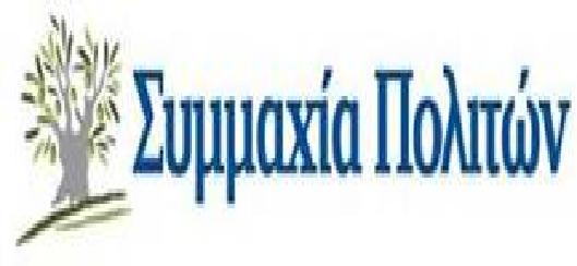 Symmaxia Politon 1a long & narrow logo LL