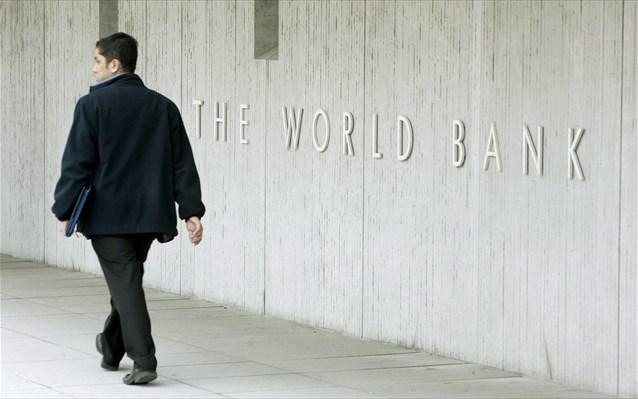 World Bank - Naftemporiki