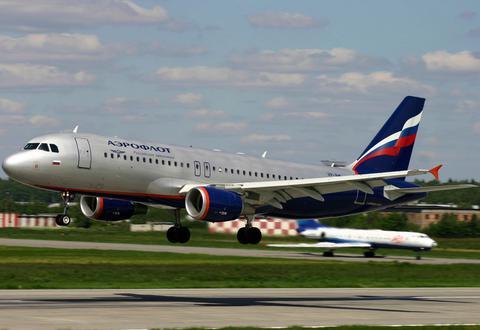 Aeroflot 1a plane LLLL