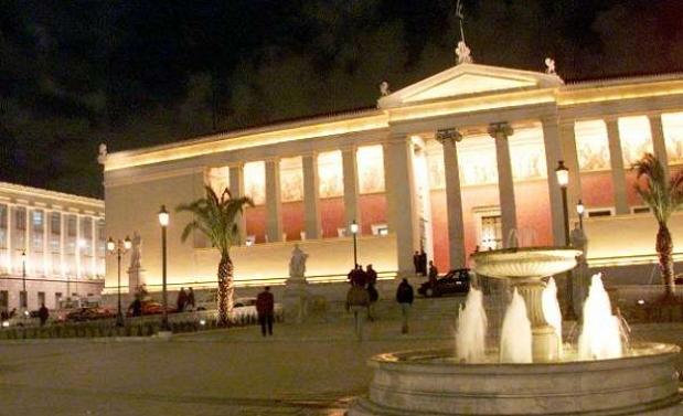 Athens Uni 1a propylaia LLLL