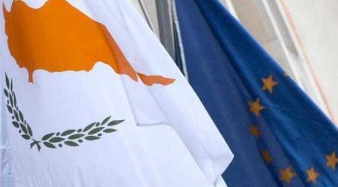 Cy & EU flags 1a LLLL