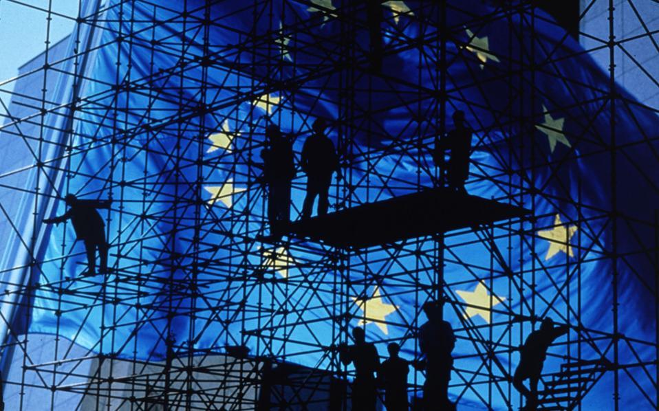 EU - Kathimerini