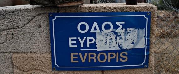Chersonisos, Crete, Greece on August 2016. /  ??????????, ?????,  ?????????  2016.