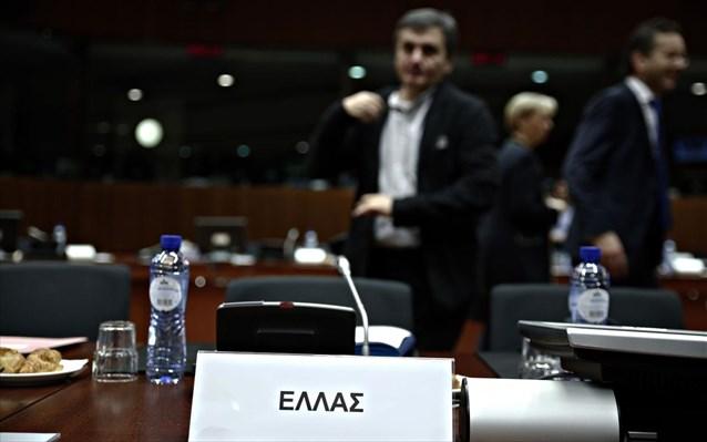 Eurogroup - Naftemporiki