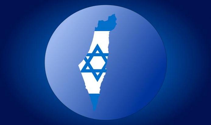 Israeli flag & map 1a LLLL