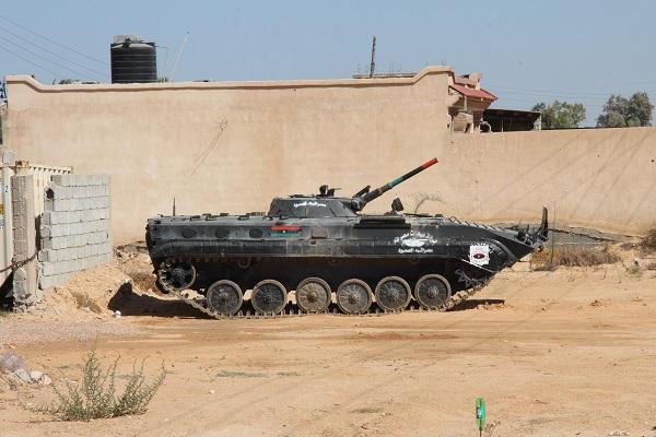 Libye - Zone Militaire