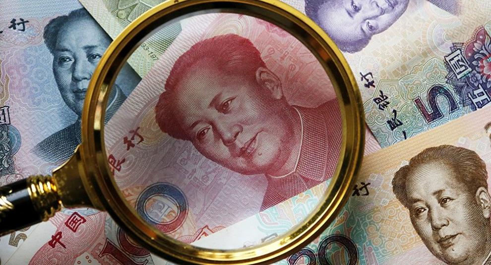 Mao on yuan 1a