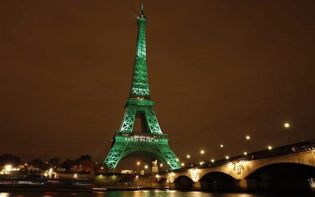Paris - Naftemporiki
