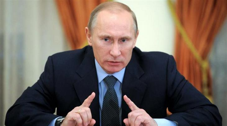 Poutin - Market News