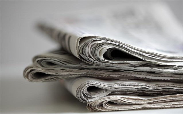 Press - Naftemporiki