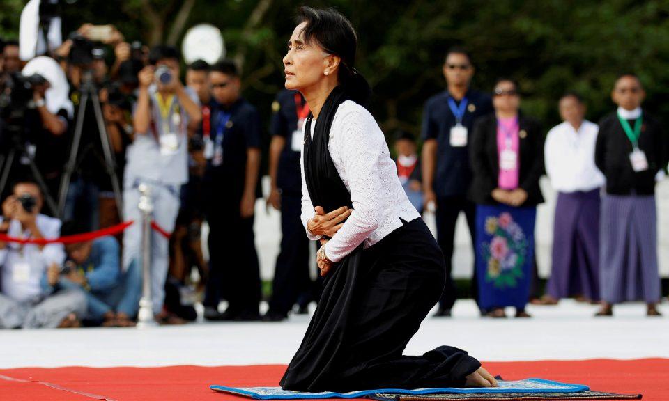 Suu Kyi - Asia Times