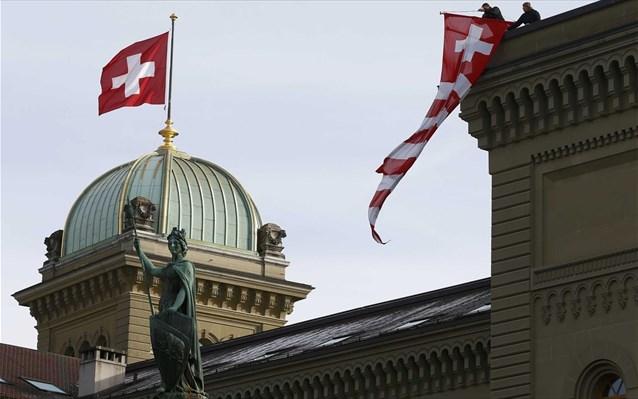 Swiss - Naftemporiki