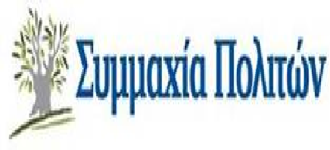Symmaxia Politon 2b Long & narrow logo LLL