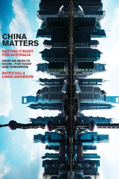 China Matters 1a book cover LLLL