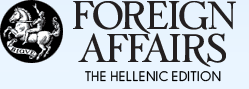 Foreign Affairs 1a Hellenic Edition logo