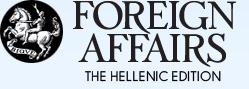 Foreign Affairs 1a Hellenic Edition logo