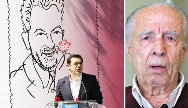 Lazarides Tsipras Beloyiannis 1a