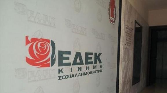 EDEK 1a logo on the wal LLLLLL
