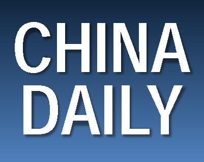 China Daily 1a logo LL
