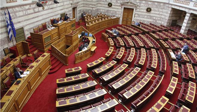 Gr parliament 1a LLLL
