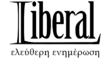 Liberal 1a Eleftheri Skepsi LLL