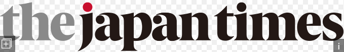 the japan times 1a logo long & narrow