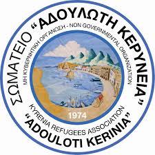Adouloti Kyrenia 1a Gr & En logo L