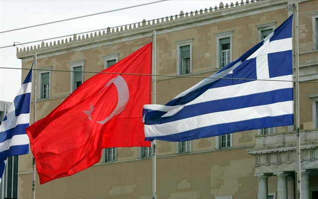 Tr & Gr flags & Gr parliament 1a