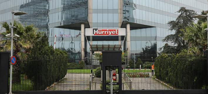 Hurriyet 1a headquarters LLLL