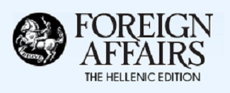 Foreign Affairs 1a The Hellenic Edition LOGO