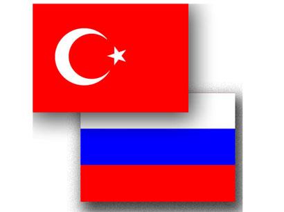 Tr & Ru flags 1a LLLL