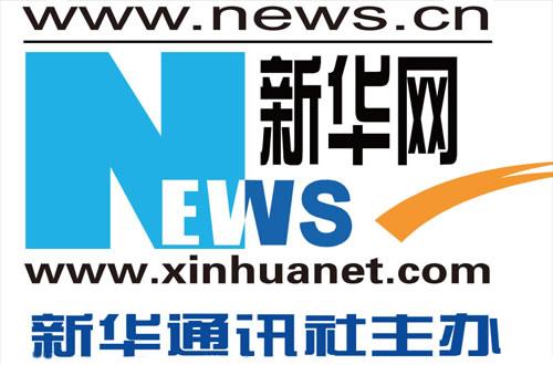 Xinhuanet logo 2b LLL
