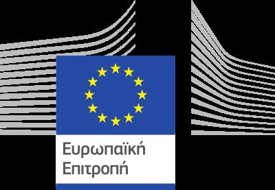 Evropaiki Epitropi 1a