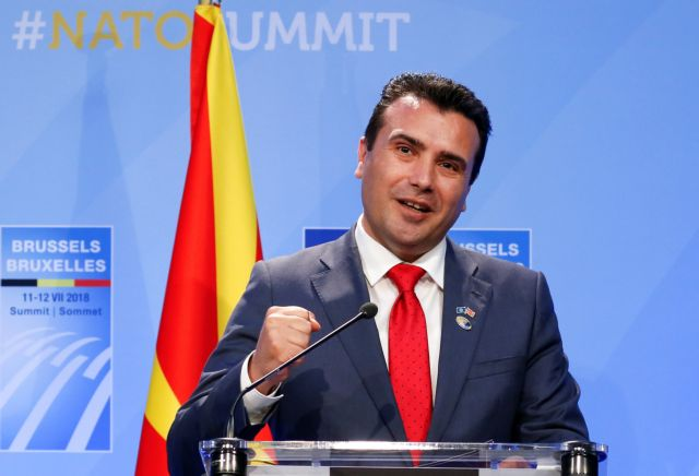 Macedonia's Prime Minister Zoran Zaev attends a news conference during a ceremony marking the invitation of Macedonia to NATO, after the NATO summit in Brussels, Belgium July 12, 2018. REUTERS/Darrin Zammit Lupi