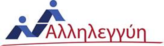Allileggii 1a logo