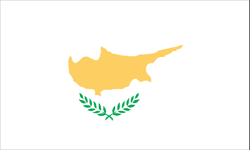 "Photo of ""Κυπριακό: Εξελίξεις και προοπτικές"""