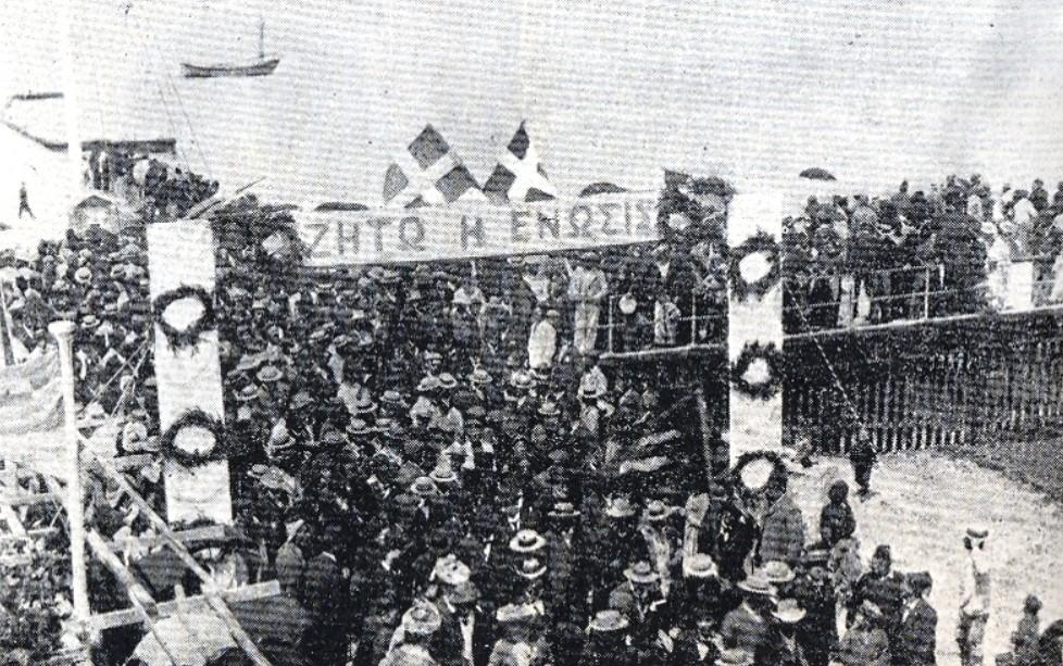 Photo of Το Ενωτικό Δημοψήφισμα