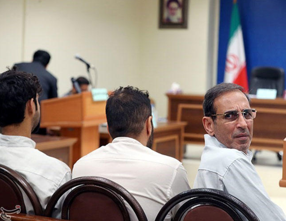 Photo of Iran executes two men accused of illicit gold coin trading