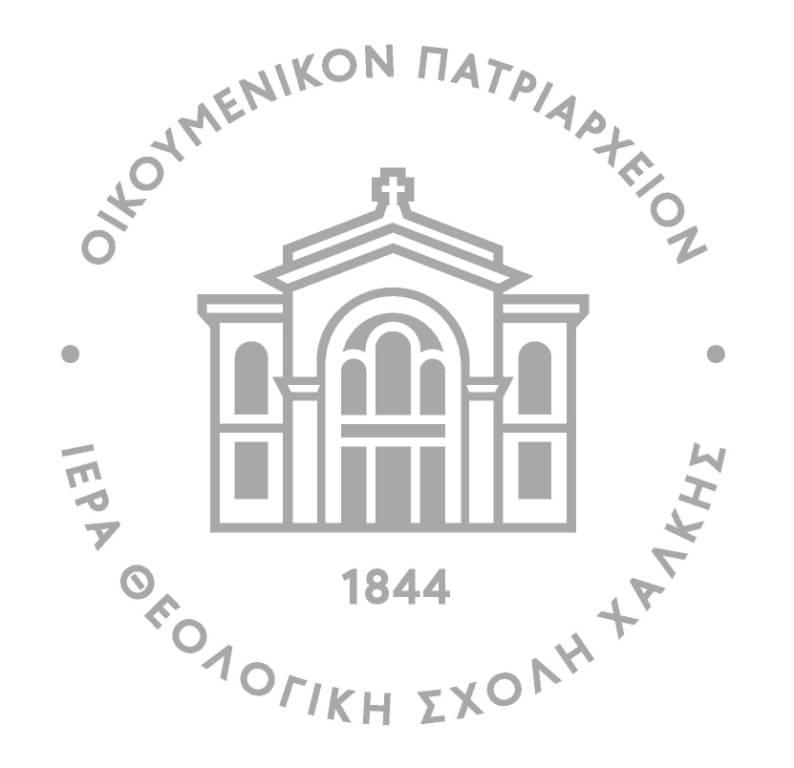 Photo of Σχολή της Χάλκης: Διπλωματία για ένα πουκάμισο αδειανό